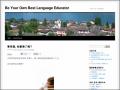戴雅婷|做自己最棒的英語老師