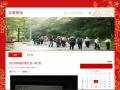 李武昌|花草學田