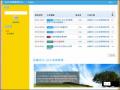 台江流域學習中心