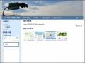 台南市空污防護自救會