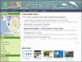 海灘廢棄物監測社