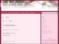 黃韋慈|安南電腦班