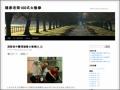 蘇坤林|楊家老架